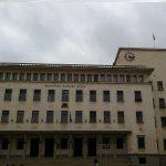 Вноска на банковата система за ФПБ